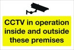 CCTV in operation inside & outside these premises. 400x600mm. Exterior