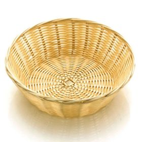 """Rattan Basket Round 21.5cm / 8½"""""""
