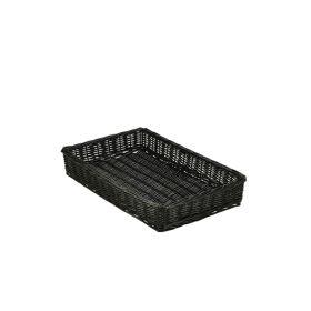 Wicker Display Basket Black 46X30X8cm - Genware
