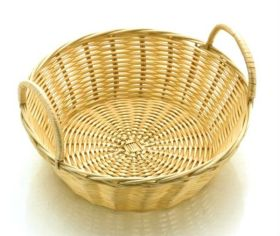 Rattan Basket With Handles 20cm / 8""