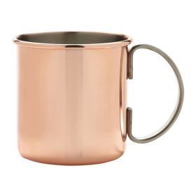 Straight Copper Mug 50cl/17.5oz - Genware SCM500